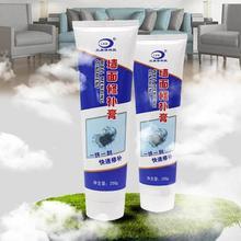 Защита стен от мороза бытовой ремонт стен крем стены трещина ремонт агент белый латексная краска Шпаклевка порошок