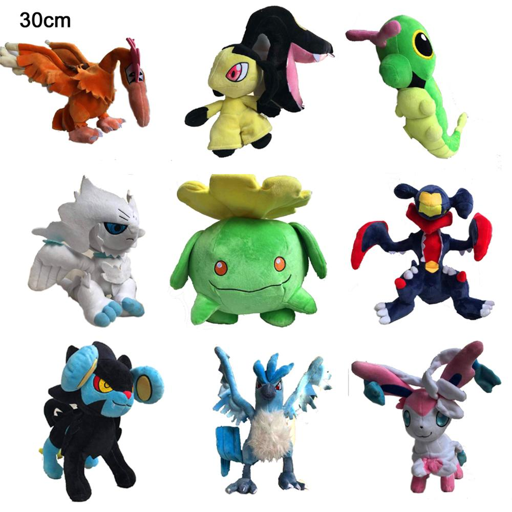 Cartoon Plush Toy Articuno Skiploom Mawile Fearow Salazzle Reshiram Plush Toy Cute Character Stuffed Animals Kawaii Toys Doll