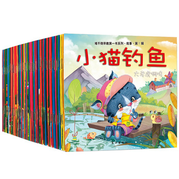 Random 20Pcs/Set Parent Child Fairy Tale Story Book Chinese and English Bedtime Story Book Kids Early Educational Book 20 pcs set chinese english children s picture book children kids baby fairy tale books 0 6age parent child education story book