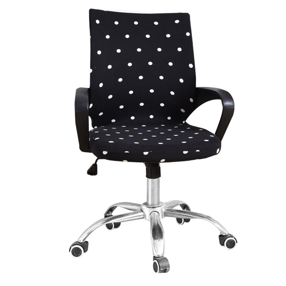 Meijuner Office Computer Chair Covers Spandex  Chair Covers Office Anti-dust Universal Black Leopard Blue Armchair Cover MJ045