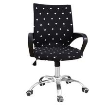 Meijuner Office Computer Chair Covers Spandex  Anti-dust Universal Black Leopard Blue Armchair Cover MJ045