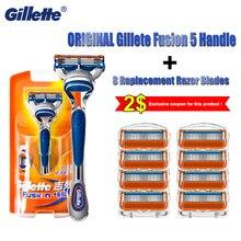original gillette fusion 5…