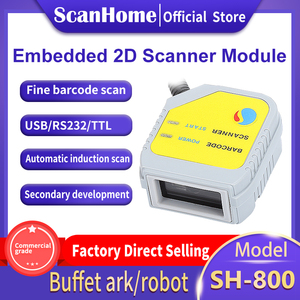ScanHome Barcode Scanner Module 1D/2D QR PDF417 Data Matrix Scanner Module Scanner Engine with TTL RS232 and USB SH-800(China)