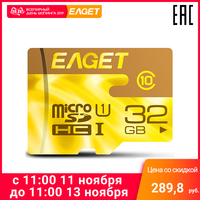 Memory card SANDISK F2 32G MicroSDHC Memory Card 32 GB [delivery from Russia]