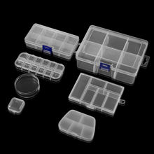 Многофункциональная Прозрачная Пластиковая регулируемая шкатулка