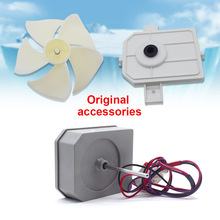 Fan-Motor Refrigerator for TCL Suitable-For Kbl-48zwt05-1204/Dc12v/4w 1450r/min Cw/W29-11/3059900028/1204b