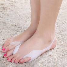 2 предмета для ног силиконовый ортопедические исправление вальгусной