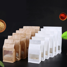 50pcs/lot Paper Bag Open Window Gift Organ Bag Seeds Custom Large Plastic Packaging Bag Food Seal Self sealing Pouch With Logo