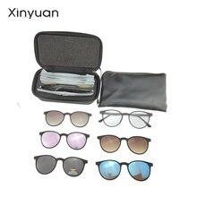 Солнцезащитные очки xinyuan с поляризационными стеклами разных