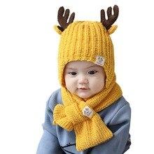 Doitbest hats for children kids baby Beanie little deer kid boys Knit hats winter 2 pcs fur boys girls winter hat and scarf