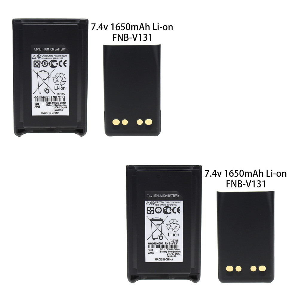 2X Replacement  Battery For Vertex VX230 VX231 VX234 VX228 FNB-V103LIA 1650mAh
