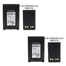 2X Replacement  Battery for Vertex VX230 VX231 VX234 VX228 FNB-V103LIA 1650mAh