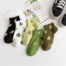 5 Pairs/lot Fruit Avocado Female Boat Socks Embroidery Socks