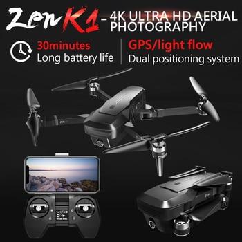 цена на Visuo ZEN K1 GPS RC Drone With 4K HD Dual Camera Gesture Control 5G Wifi FPV Brushless Motor Quadcopter Dron VS F11 B4W SG906