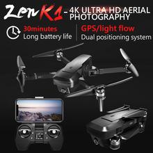 Visuo ZEN K1 GPS RC Drone z 4K HD podwójny aparat sterowanie gestami 5G Wifi FPV bezszczotkowy silnik Quadcopter Dron VS F11 B4W SG906 tanie tanio Z tworzywa sztucznego About 600 meters 36 5*36 5*7CM Mode2 Silnik bezszczotkowy 11 1V 2500mAh 4 kanałów Oryginalne pudełko