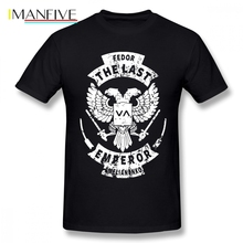 Leisure Mens T-shirts Fedor Emelianenko Short Sleeved 100% Cotton O-neck Oversize T Shirt For Man Camisetas