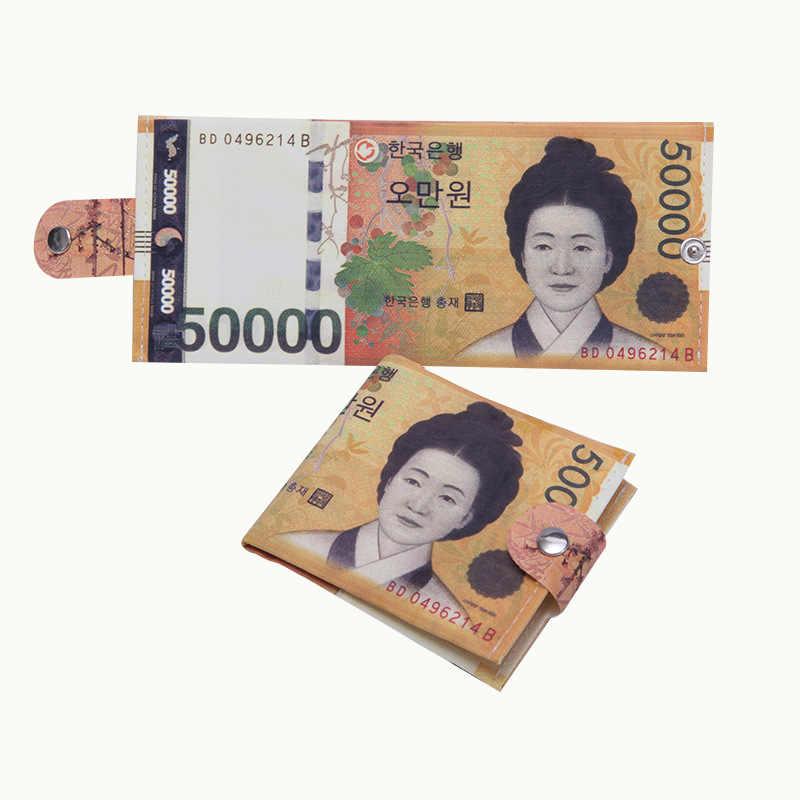 ใหม่ผู้ชายผู้หญิงผ้าใบยูโรสั้นกระเป๋าสตางค์ Slim MINI 2 พับนักเรียนของขวัญราคาถูกเหรียญกระเป๋า XN41