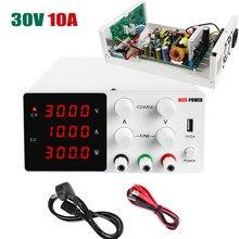 Fuente de alimentación de laboratorio CC regulada, estabilizador de corriente Digital, 30 V, 10A, 4 dígitos, AC110V/220V
