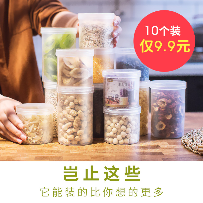 Refrigerator Freshness Box Circle Plastic Seal Box Microwave Heating Freeze Large Capacity Household Dried Fruit Grains Storage