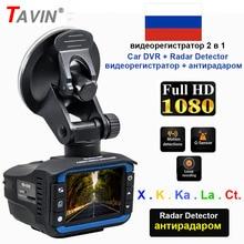 цена на TAVIN Dvr 2 In 1 Dash Cam Radar Detector Anti Laser Car DVR Camera Speedcam 1080P Auto Video Recorder English and Russian Voice