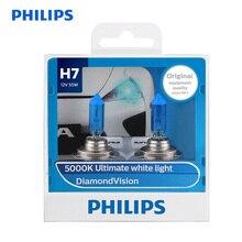 Philips 100% orijinal H7 12V 55W PX26d elmas görüş 5000K süper beyaz işık halojen ampuller oto far 12972DV S2, bir çift