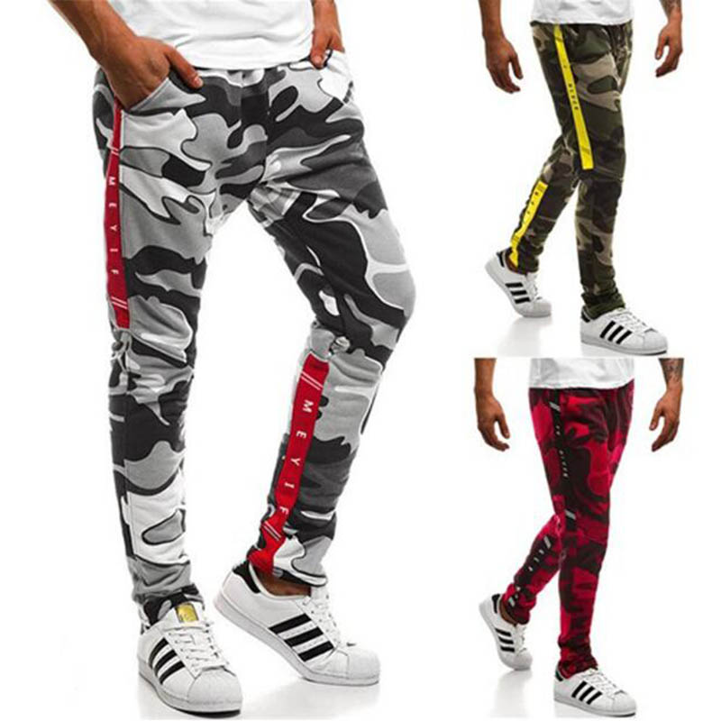 2020 Latest Casual Pants Men's Overalls Trend Sports Fitness Pants Camouflage Training Pants Men's Jogging Training Sports Pants