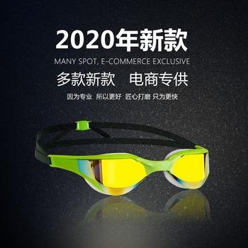 Okulary pływackie na receptę 2020 nowe gogle pływackie dla dorosłych wodoodporne regulowane okulary na receptę męskie okulary pływackie przeciwmgielne tanie i dobre opinie 48mm MULTI 141mm Pływać Poliuretan Octan MM030