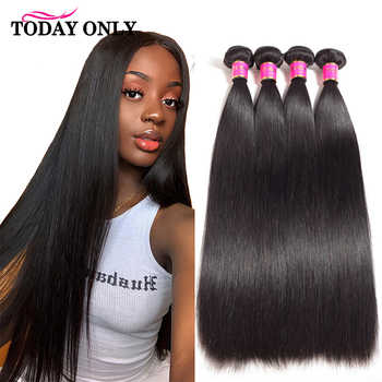 TODAY ONLY Peruvian Straight Hair 1/3/4Bundles 100% Remy Human Hair Bundles Hair Extension Natural Color 8-26 Inch Free Shipping - DISCOUNT ITEM  50% OFF All Category