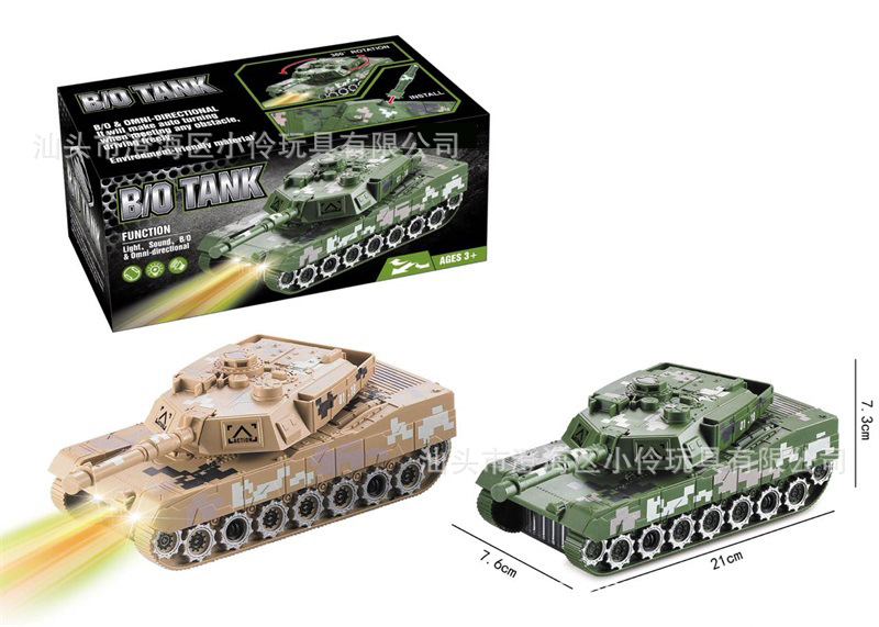 Children Electric Universal Voice Single Shot Tank Educational Model Camouflage Tank Model Toy Car