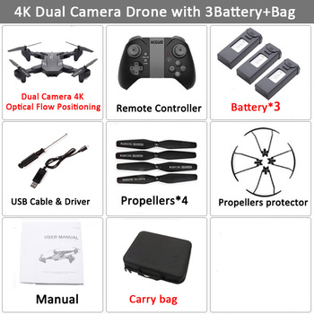 Visuo XS816 RC Drone with 50 Times Zoom WiFi FPV 4K Dual Camera Optical Flow Quadcopter Foldable Selfie Dron VS SG106 M70 24