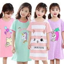 Crianças meninas 100% algodão camisola dos desenhos animados menina sleepwear nightie verão manga curta roupa de noite das crianças