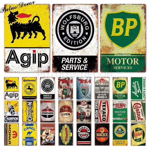 Металлическая табличка, винтажная жестяная вывеска, металлические знаки, декоративная табличка, Ретро Декор для гаража, бара, паба, гаража, ...
