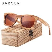 BARCUR ماركة مصمم زيبرا الخشب نظارات شمسية للرجال خمر النظارات الشمسية النساء الاستقطاب سيدة نظارات lunette دي soleil أوم
