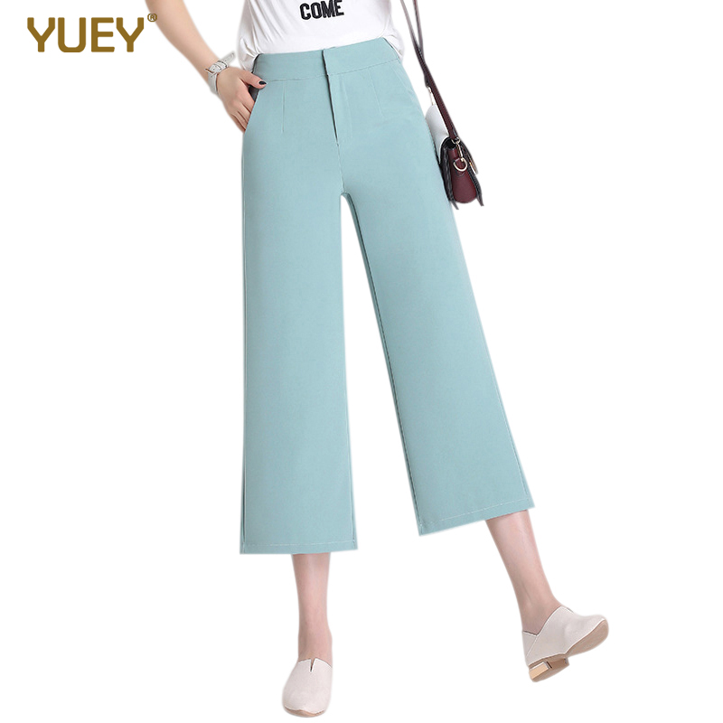 Women's split-leg wide-leg cropped pants High-waist large size cropped trousers Loose pants temperament summer capri S to 3XL