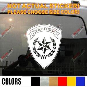 Израильская полиция, израильская ИДФ наклейка на иврит, наклейка на машину, винил, выберите размер, цвет, без bkgrd