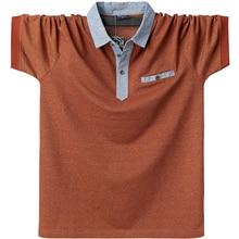 Plus 6XL 5XL XXXXL Men Polo Shirt 2020 New Summer Men Casual Breathable Striped Short Sleeve Polo Cotton Business Polo Shirt