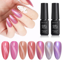 Lilycute 7 Ml 9D Merah Muda Ungu Cat Eye Uv Gel Rendam Off UV LED Nail Polish Magnet Laser Bersinar Warna-warni nail Art Lacquer Varnish(China)