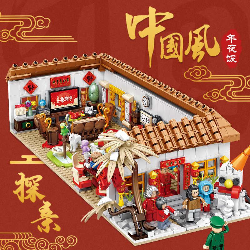 סיני ערב השנה החדשה ארוחת ערב Legoed ארכיטקטורת נושא סדרת אבן בניין 1559PCS רחוב מתנת נוף בניין בניית צעצוע