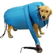 Летний инструмент для ванной кошки с низким уровнем шума и пухом легкая воздуходувка щетка для шерсти ПЭТ профессиональная быстрая сушилка для собак
