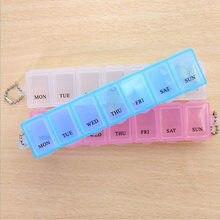 1 шт 3 цвета 7 дней мини Еженедельные таблетки капсулы медицинский