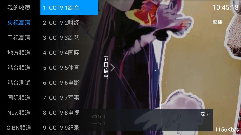 太阳直播tv授权码