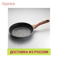 Pans Alpenkok 0R 00005767 Kitchen Dining Bar aluminum pan with non stick