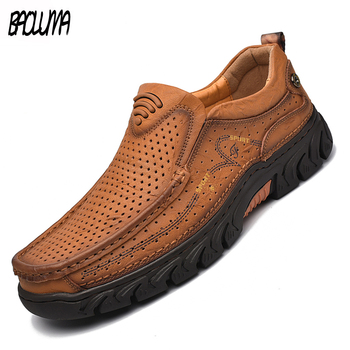 Brand Men's Casual Shoes Genuine Leather Men Outdoor Waterproof Loafers Comfortable Hiking Zapatos De Hombre - discount item  30% OFF Men's Shoes