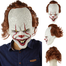 Маска клоуна, страшные маски на Хеллоуин, косплей, Стивен Кинг, это пеннивайз, Джокер, страшные маскары из латекса, реалистичный маскарадный костюм, реквизит