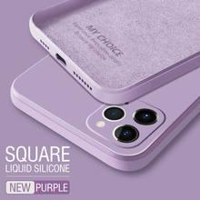 Чехол для телефона из жидкого силикона, 9 цветов, для iPhone 12 mini 11 Pro X XR XS Max SE 2020 6 6S 7 8 Plus, матовый мягкий бампер, чехол для телефона