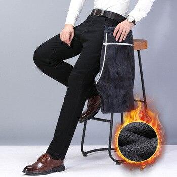 Newly Fashion Winter Jeans Men Black Color Slim Fit Elastic Casual Business Velvet Warm Denim Pants Stretch Smart Long Trousers