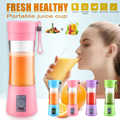 portable blender bottle kitchen juicer lemon squeezer blend jet blendjet home mini electric mixer usb rechargeable citrus orange