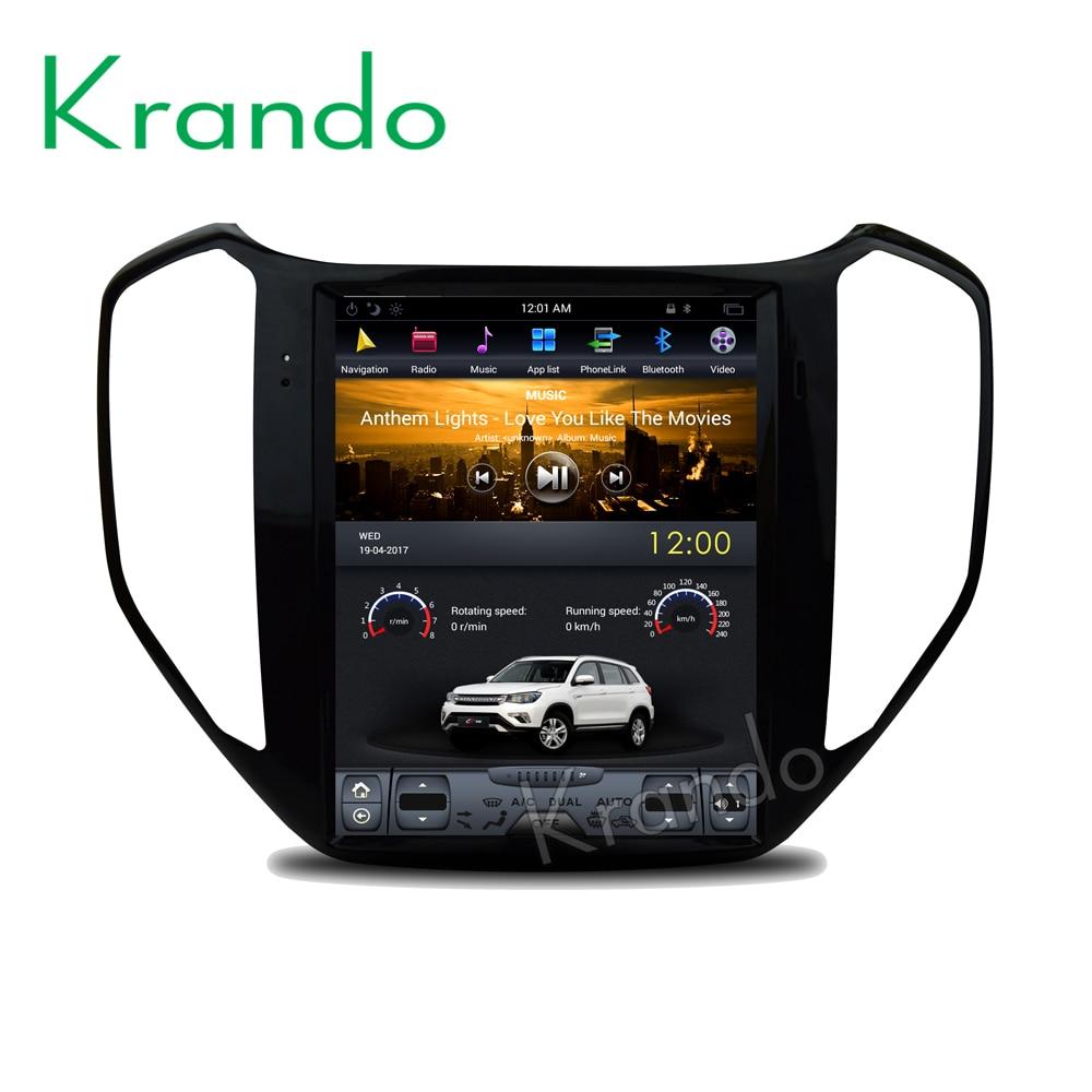 "Sale Krando Android 8.1 10.4"" Vertical Screen Car"