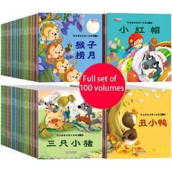 Детская история, книга От 0 до 6 лет, книга с картинками, Сказочная китайская детская книга, головоломка для чтения, простая и простая для