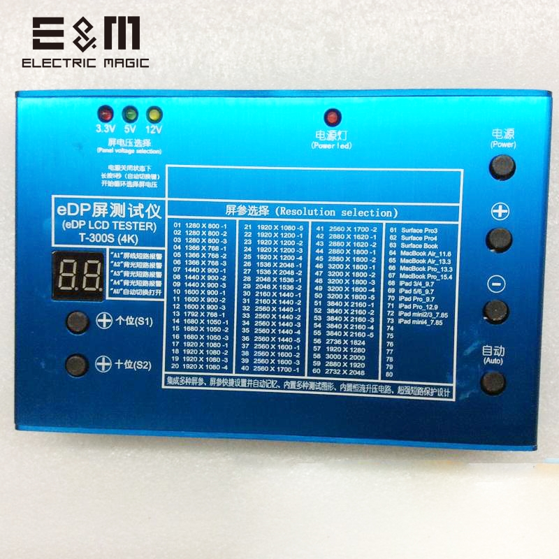 Lcd-Screen-Tester Current-Booster-Circuit 4K For Monitor Display Built-In Constant T300S